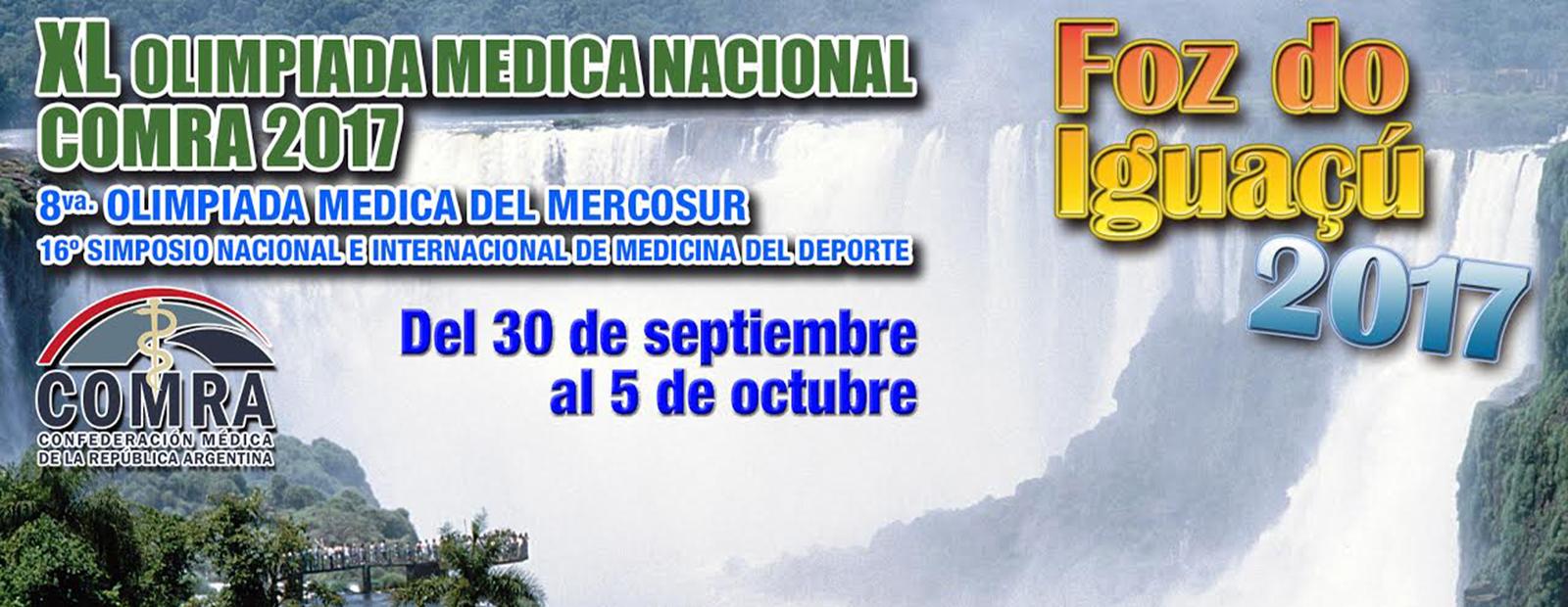 NUEVO. Olimpíada Médica Nacional de la COMRA