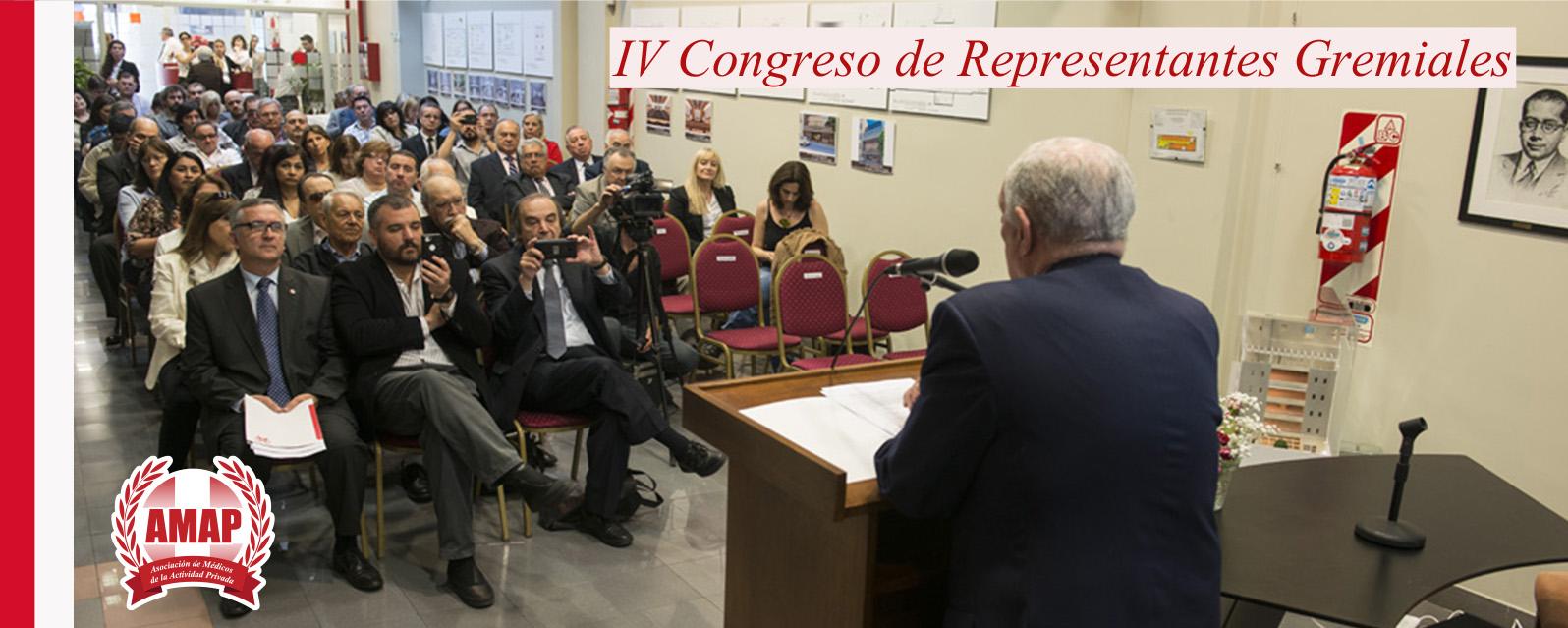 IV Congreso de Representantes Gremiales de la AMAP